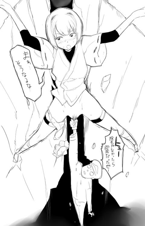 めちゃ実用性の高い艦これ娘の画像まとめwpart4646