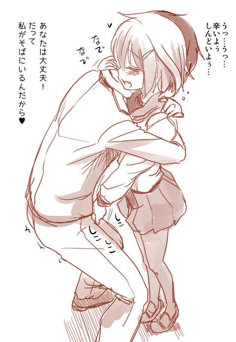 艦これ娘エロ画像が一番ヌける!(´・ω・`)7910