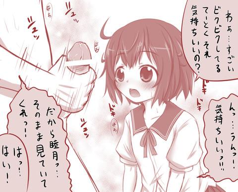 めちゃ抜けた艦娘エロ画像まとめ(´・ω・`)5306