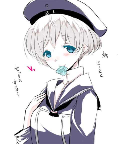 えろかわいい艦娘画像まとめ(´・ω・`)part1070