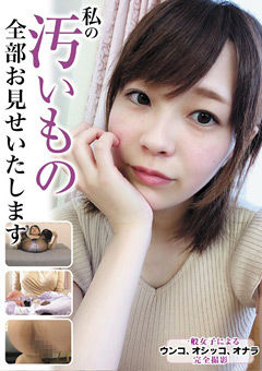 mousouzoku-5458