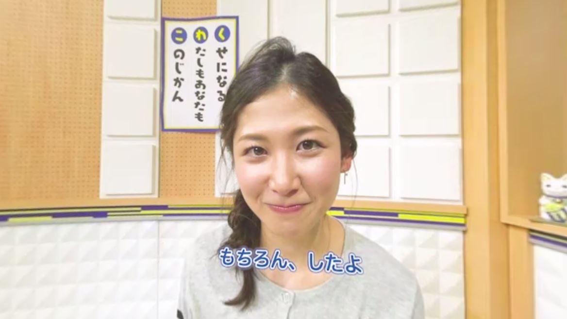 bluetooth エッチ動画