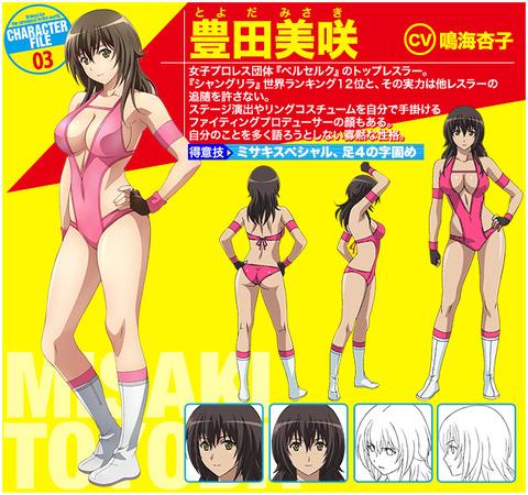 character_misaki