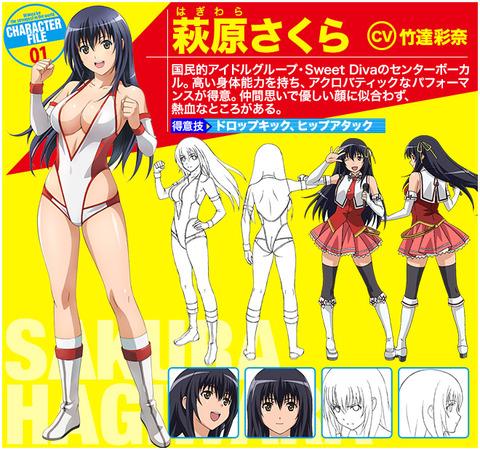 character_sakura