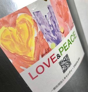 LOVE&PEACEパッケージ2