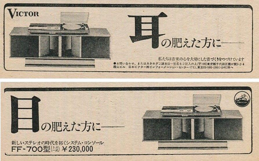 懐かしい? 昭和の広告 vintage ...