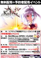 150626_kadenz_akiba