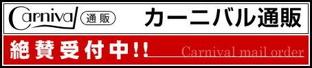 order_454x100