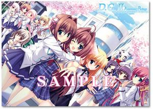 1411_DC2AP_akiba_postarsample