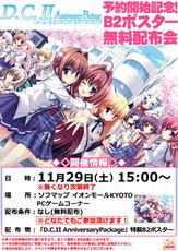 141129_DC2AP_kyoto