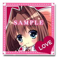 choco_sample