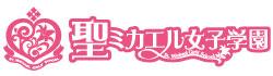 ミカ女ロゴ