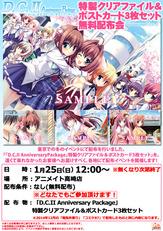 150117_takasaki_animate