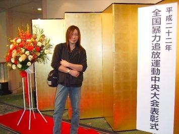 12(表彰式銀賞)