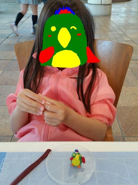 顔隠しペンギンみきちゃん1