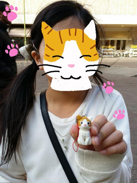 伊藤久美子様 娘さんと顔が猫