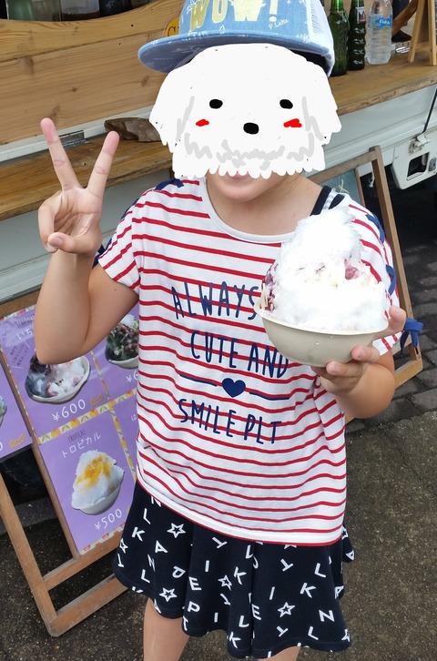 6月のかき氷娘 メガネちゃん