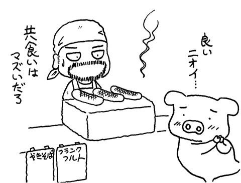 ブログ用金沢文庫3