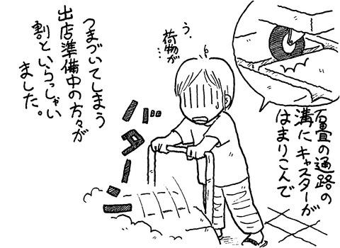 ブログ用金沢文庫2