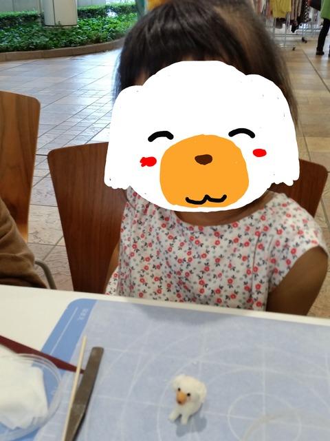 顔隠し白ワンコちゃん3