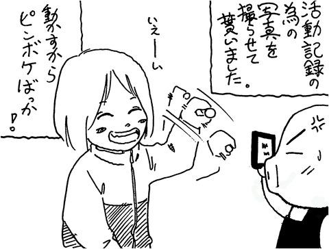 綾瀬の女の子達5