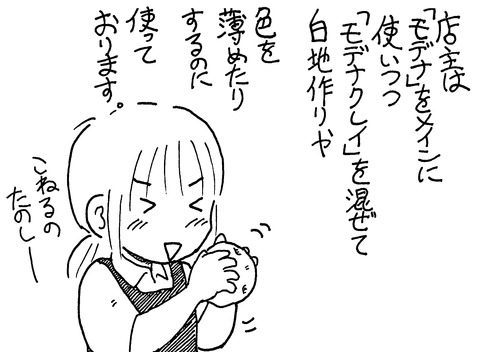 ブログ用4p