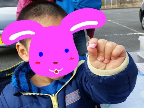 ウサギ作ってるよー