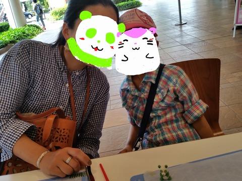 6月マルイのハムパンダ親子