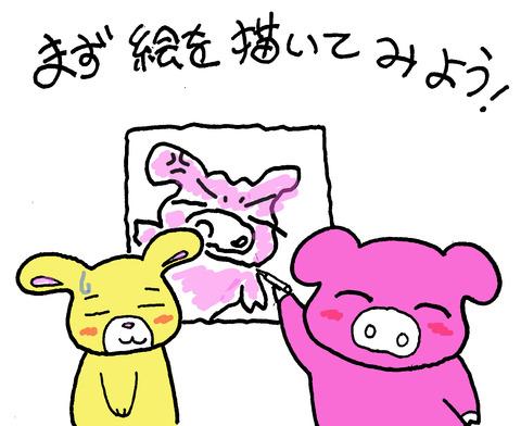 ブログ用イラスト