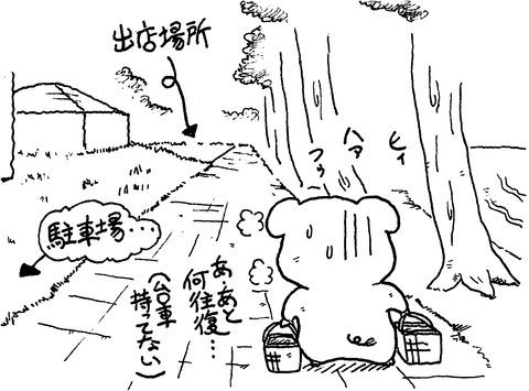 ブログ用金沢文庫1