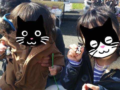 上野さんちの姉妹・ネコ版