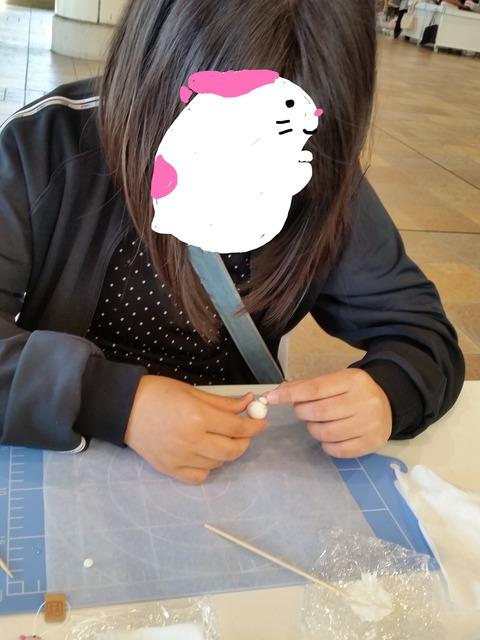 顔隠しハム子さん作製中2