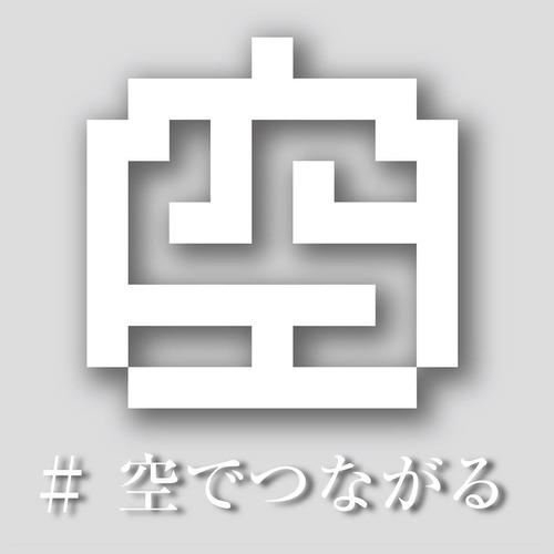 ロゴ新元 - コピー