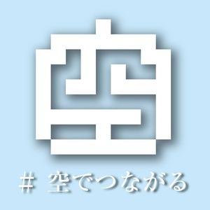 ロゴ本番 - コピー