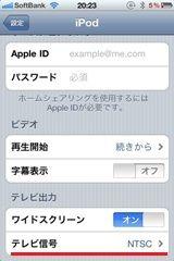 Evernote 20110613 20:24:09.jpg