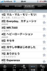 Evernote 20110614 21:04:59.jpg