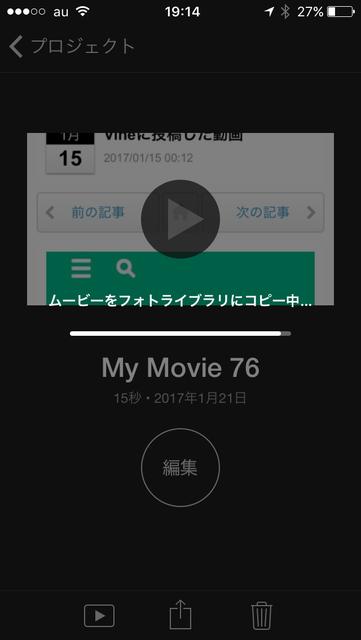 IMG_9042