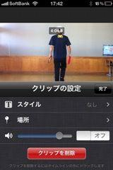 Evernote 20110801 17:44:25.jpg