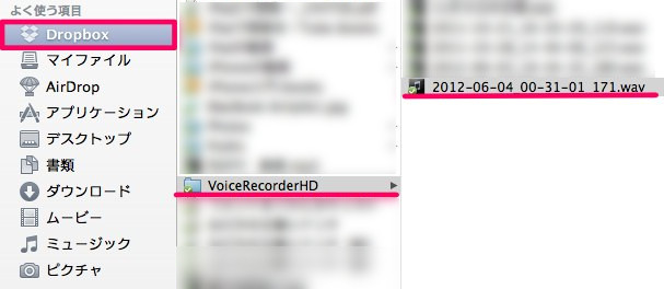 VoiceRecorderHD