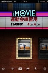 Evernote 20110801 17:44:29.jpg