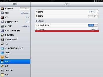 Evernote 20110613 20:25:47.jpg