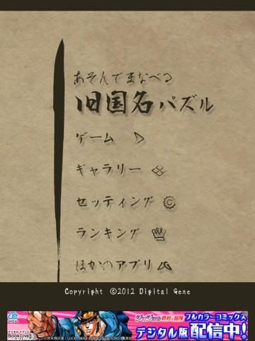 IMG_0373-1
