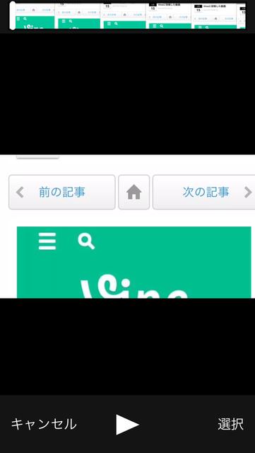 IMG_9047