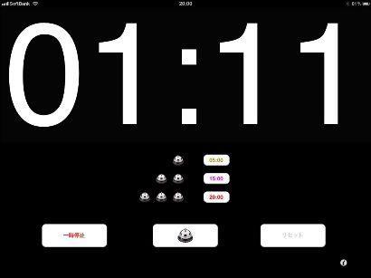 Evernote 20110607 20:01:35.jpg