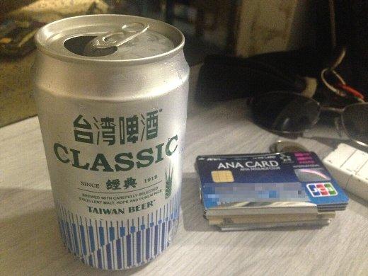 到着時のとりあえずの寝場所にと予約しておいたドーミーインにチェックイン。とりあえずビールを。さてさて、明日からどんな台湾グルメを愉しもうかねぇ…w