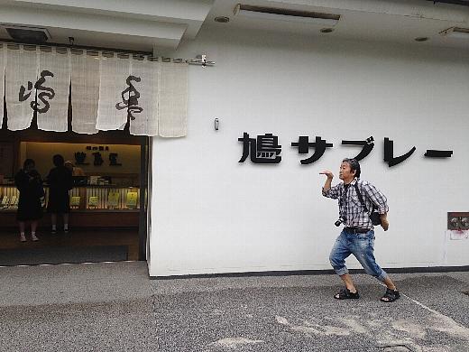 たっぷりと箱根散策を楽しんだ後、鎌倉に寄って帰宅しました。いやはやw