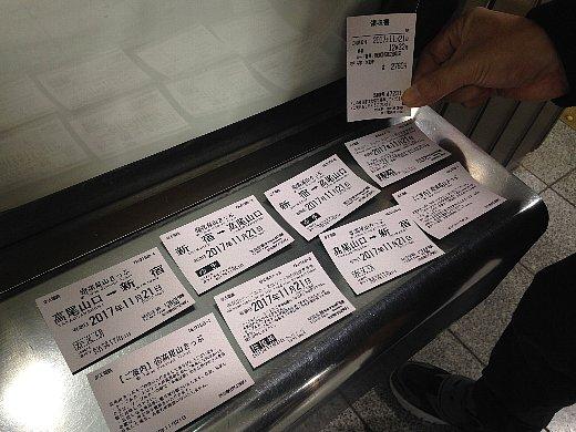 まずは、新宿駅で高尾山口駅までの往復乗車券と、高尾山のケーブルカーorリフトの往復乗車券を購入。ここで買っておけば高尾山でケーブルカーやリフトのチケット売り場に並ばなくて済むw