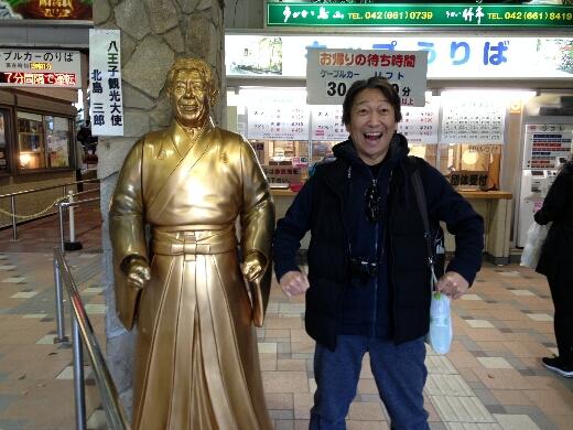 山麓駅構内に設置されてる八王子観光大使「北島三郎」像との記念写真も忘れずにw