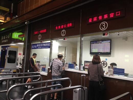 台北からは特急電車を使ってのアクセスが便利!まずは、台北駅で特急の乗車券を購入です。駅員との会話は北京語です(翻訳コンニャク使用w