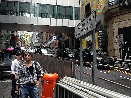 前回の香港旅行でも訪れた、香港のナイトスポット蘭桂坊(ランカイフォン)の雲威街(ウィンダムストリート)でキメ顔w